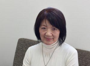後藤富美子